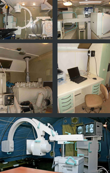 Подвижной рентгенодиагностический комплекс (ПРДК)