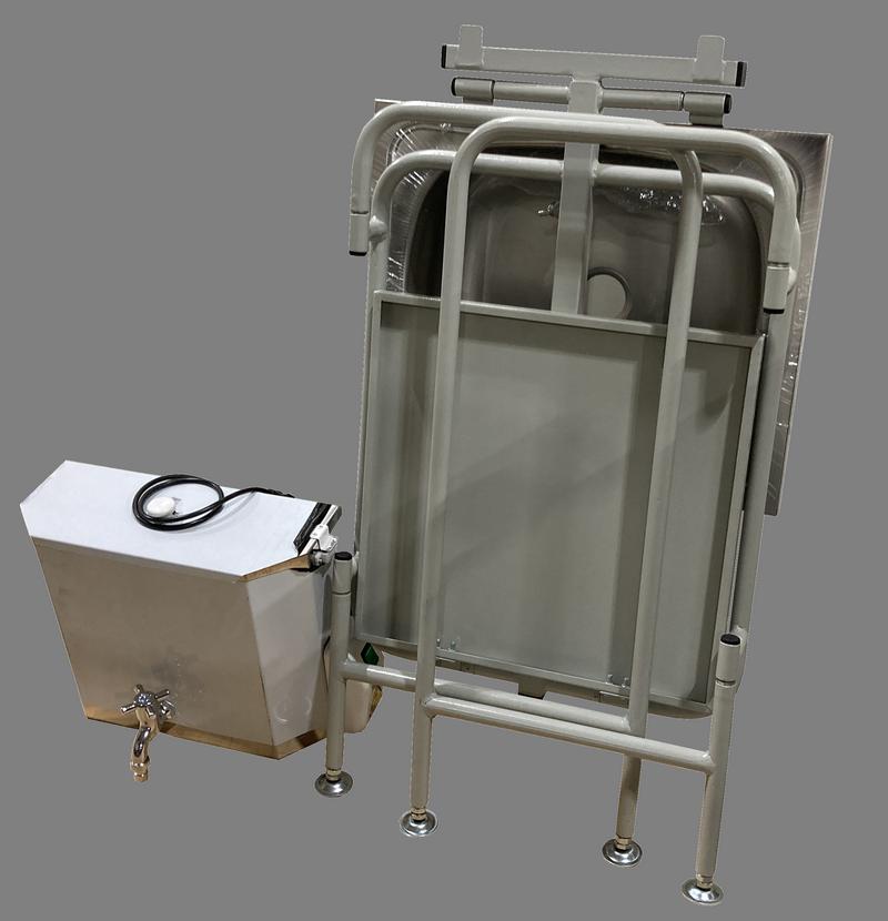 УСН-2 - Умывальник складной с нагревом (в сложенном виде)