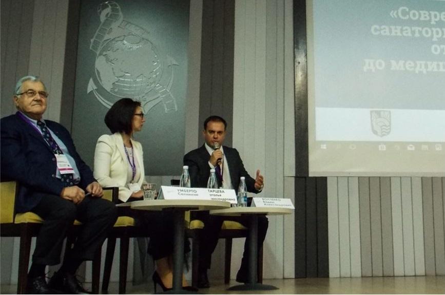 Международная научно-практическая конференция по медицинской реабилитации