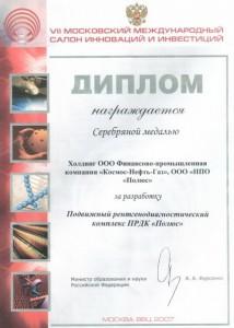 dip011