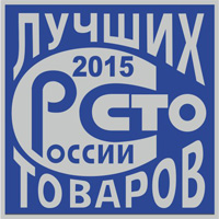 Серебряная медаль «100 лучших товаров России»